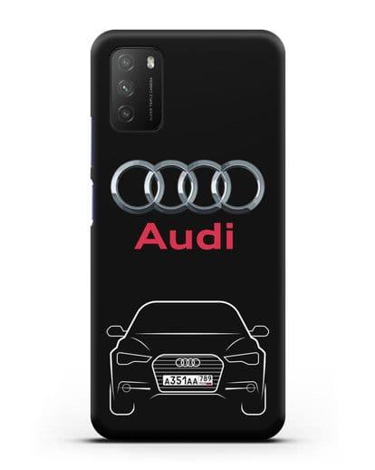 Чехол Audi A6 с номерным знаком силикон черный для Xiaomi Poco M3