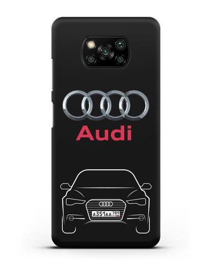 Чехол Audi A6 с номерным знаком силикон черный для Xiaomi Poco X3
