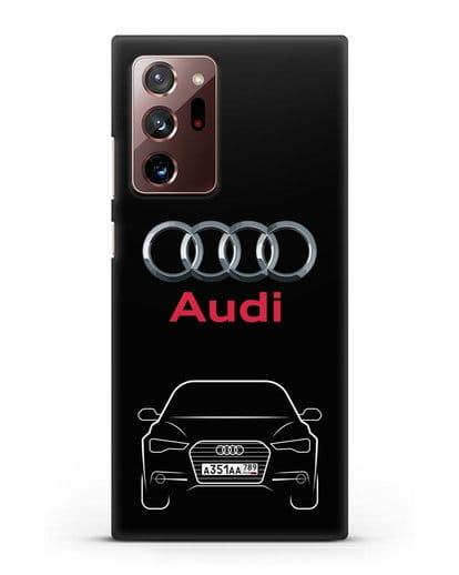 Чехол Audi A6 с номерным знаком силикон черный для Samsung Galaxy Note 20 Ultra [SM-N985F]