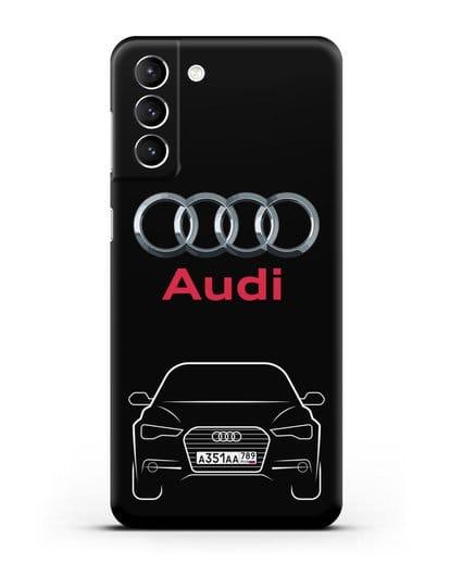 Чехол Audi A6 с номерным знаком силикон черный для Samsung Galaxy S21 Plus [SM-G996B]