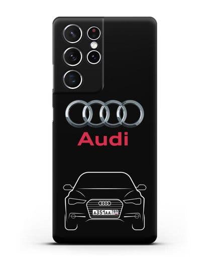 Чехол Audi A6 с номерным знаком силикон черный для Samsung Galaxy S21 Ultra [SM-G998B]