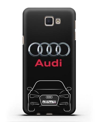 Чехол Audi A6 с номерным знаком силикон черный для Samsung Galaxy J5 Prime [SM-G570]