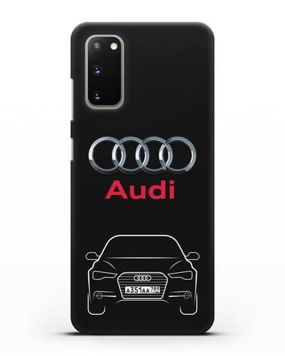 Чехол Audi A6 с номерным знаком силикон черный для Samsung Galaxy S20 [SM-G980F]