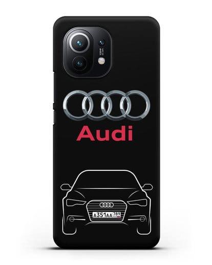 Чехол Audi A6 с номерным знаком силикон черный для Xiaomi Mi 11
