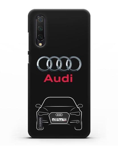 Чехол Audi A6 с номерным знаком силикон черный для Xiaomi Mi 9 Lite