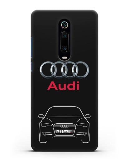 Чехол Audi A6 с номерным знаком силикон черный для Xiaomi Mi 9T