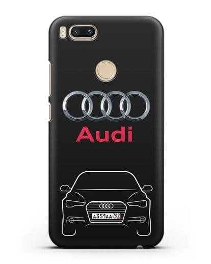 Чехол Audi A6 с номерным знаком силикон черный для Xiaomi Mi A1