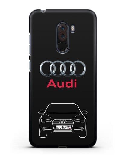 Чехол Audi A6 с номерным знаком силикон черный для Xiaomi Pocophone F1