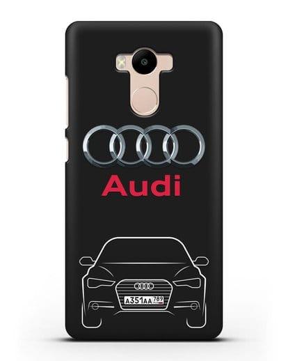 Чехол Audi A6 с номерным знаком силикон черный для Xiaomi Redmi 4 Pro
