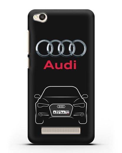 Чехол Audi A6 с номерным знаком силикон черный для Xiaomi Redmi 4A