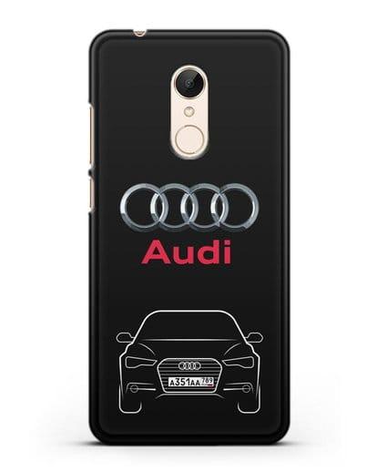 Чехол Audi A6 с номерным знаком силикон черный для Xiaomi Redmi 5 Plus