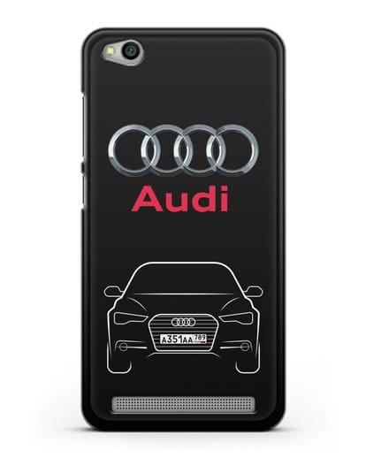 Чехол Audi A6 с номерным знаком силикон черный для Xiaomi Redmi 5A