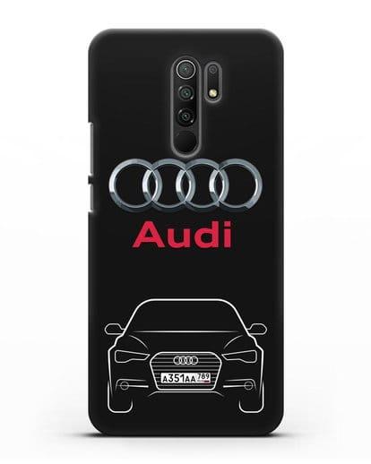 Чехол Audi A6 с номерным знаком силикон черный для Xiaomi Redmi 9