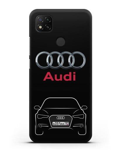 Чехол Audi A6 с номерным знаком силикон черный для Xiaomi Redmi 9С