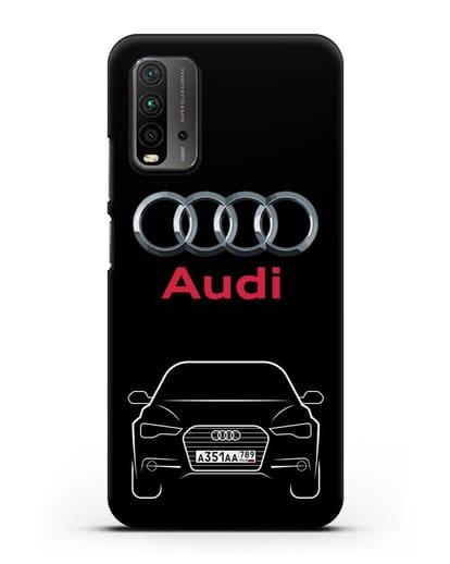 Чехол Audi A6 с номерным знаком силикон черный для Xiaomi Redmi 9T