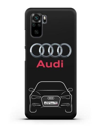 Чехол Audi A6 с номерным знаком силикон черный для Xiaomi Redmi Note 10