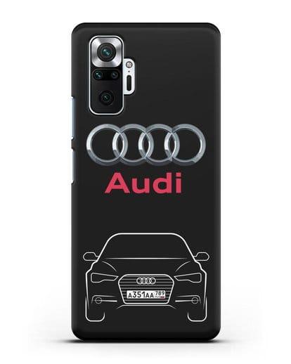 Чехол Audi A6 с номерным знаком силикон черный для Xiaomi Redmi Note 10 Pro