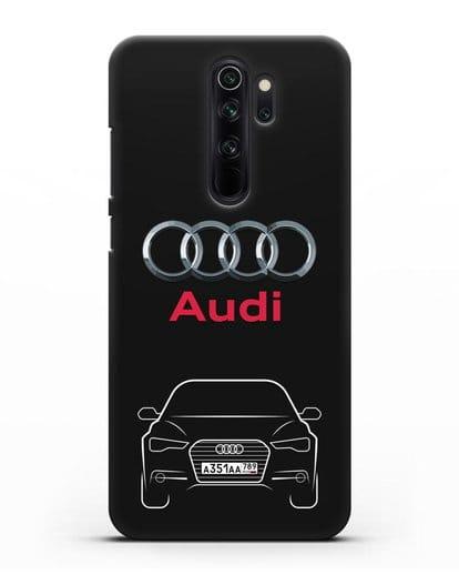 Чехол Audi A6 с номерным знаком силикон черный для Xiaomi Redmi Note 8 Pro