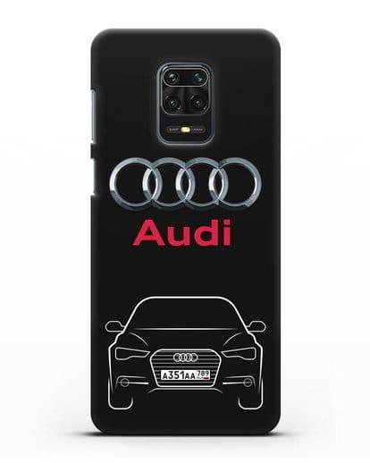 Чехол Audi A6 с номерным знаком силикон черный для Xiaomi Redmi Note 9 Pro
