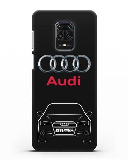 Чехол Audi A6 с номерным знаком силикон черный для Xiaomi Redmi Note 9S