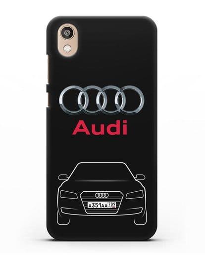 Чехол Audi A8 с номерным знаком силикон черный для Honor 8S