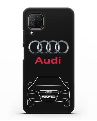 Чехол Audi A8 с номерным знаком силикон черный для Huawei P40 lite