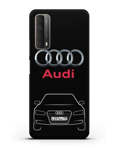 Чехол Audi A8 с номерным знаком силикон черный для Huawei P Smart 2021