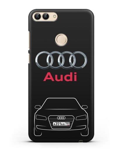 Чехол Audi A8 с номерным знаком силикон черный для Huawei P Smart