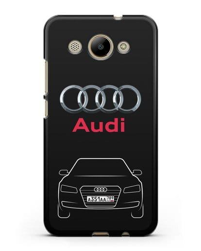 Чехол Audi A8 с номерным знаком силикон черный для Huawei Y3 2017
