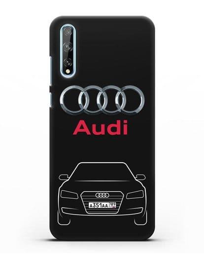 Чехол Audi A8 с номерным знаком силикон черный для Huawei Y8P