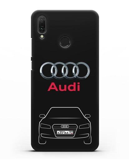 Чехол Audi A8 с номерным знаком силикон черный для Huawei Y9 2019