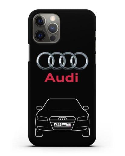 Чехол Audi A8 с номерным знаком силикон черный для iPhone 12 Pro