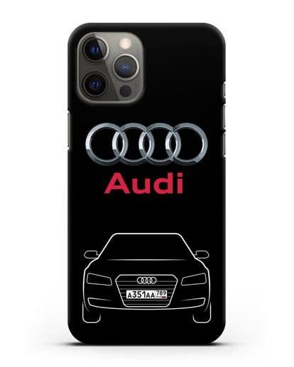 Чехол Audi A8 с номерным знаком силикон черный для iPhone 12 Pro Max