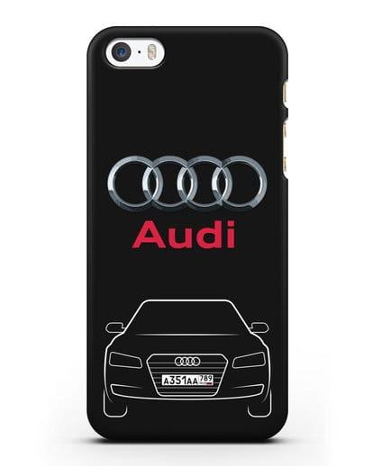 Чехол Audi A8 с номерным знаком силикон черный для iPhone 5/5s/SE