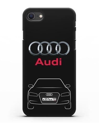 Чехол Audi A8 с номерным знаком силикон черный для iPhone SE 2020