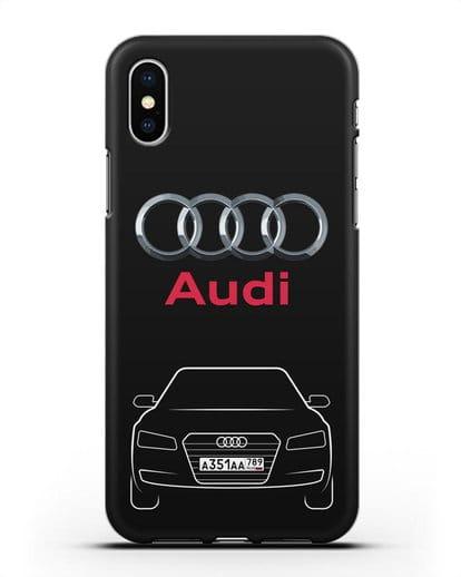 Чехол Audi A8 с номерным знаком силикон черный для iPhone X
