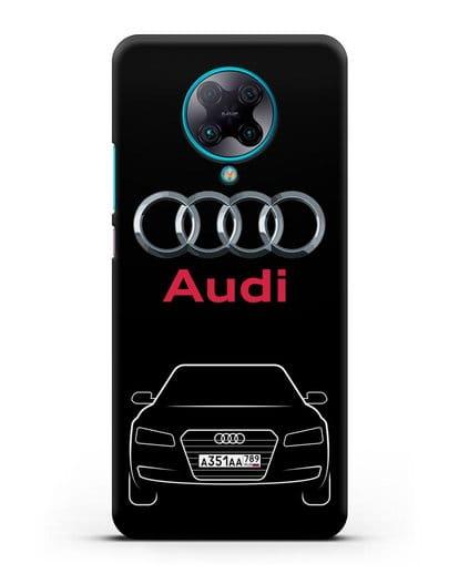 Чехол Audi A8 с номерным знаком силикон черный для Xiaomi Poco F2 Pro