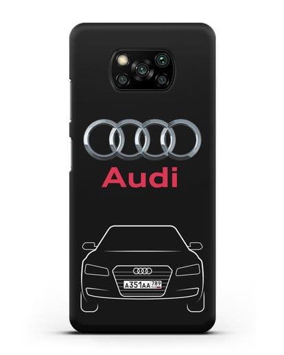 Чехол Audi A8 с номерным знаком силикон черный для Xiaomi Poco X3