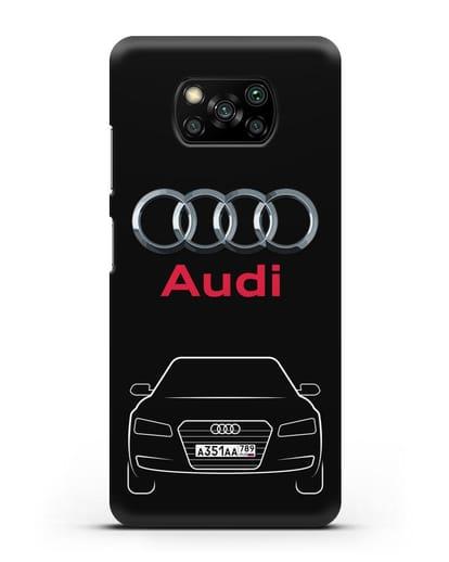 Чехол Audi A8 с номерным знаком силикон черный для Xiaomi Poco X3 Pro