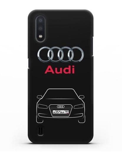 Чехол Audi A8 с номерным знаком силикон черный для Samsung Galaxy A01 [SM-A015F]