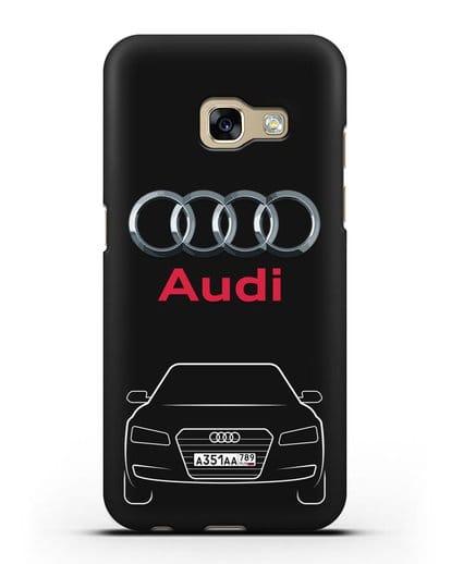 Чехол Audi A8 с номерным знаком силикон черный для Samsung Galaxy A3 2017 [SM-A320F]