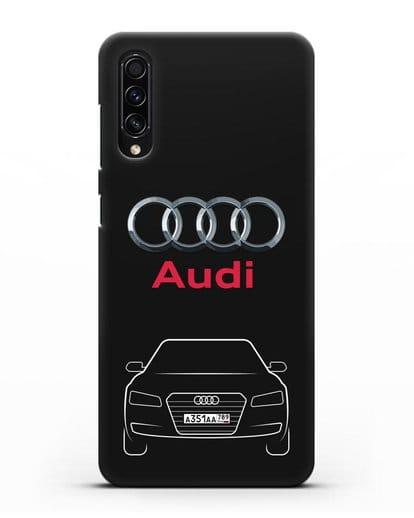 Чехол Audi A8 с номерным знаком силикон черный для Samsung Galaxy A50s [SM-F507FN]