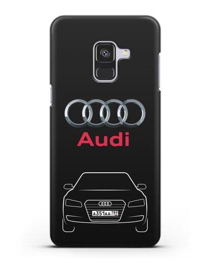 Чехол Audi A8 с номерным знаком силикон черный для Samsung Galaxy A8 Plus [SM-A730F]