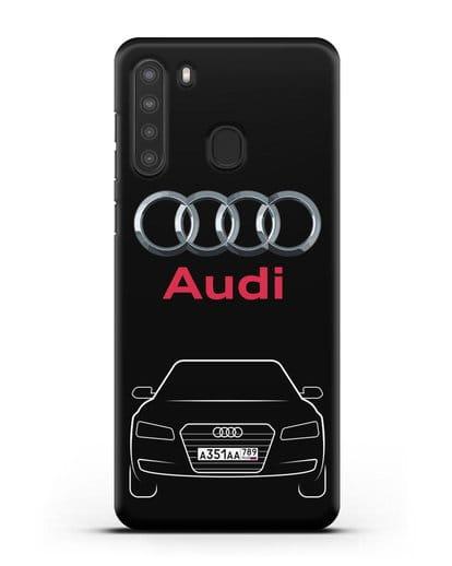 Чехол Audi A8 с номерным знаком силикон черный для Samsung Galaxy A21 [SM-A215]