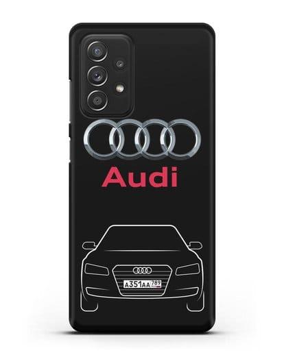 Чехол Audi A8 с номерным знаком силикон черный для Samsung Galaxy A52 4G [SM-A525F]