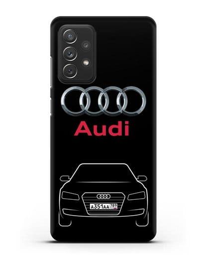 Чехол Audi A8 с номерным знаком силикон черный для Samsung Galaxy A72 [SM-A725F]