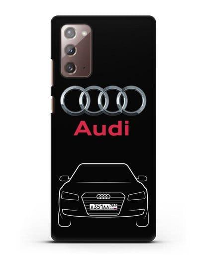 Чехол Audi A8 с номерным знаком силикон черный для Samsung Galaxy Note 20 [SM-N980F]