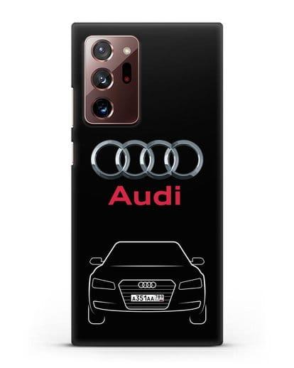 Чехол Audi A8 с номерным знаком силикон черный для Samsung Galaxy Note 20 Ultra [SM-N985F]
