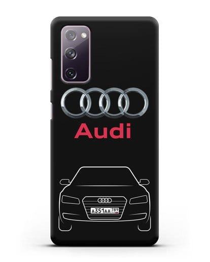 Чехол Audi A8 с номерным знаком силикон черный для Samsung Galaxy S20 FE [SM-G780F]