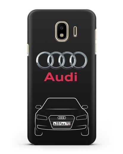 Чехол Audi A8 с номерным знаком силикон черный для Samsung Galaxy J4 2018 [SM-J400F]